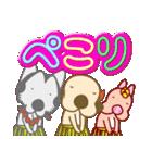 毎日使える★フラダンスな犬(個別スタンプ:20)