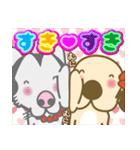 毎日使える★フラダンスな犬(個別スタンプ:31)