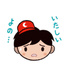 ゆる〜い広島弁スタンプ(男子編2)(個別スタンプ:01)