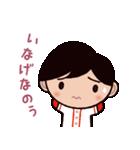 ゆる〜い広島弁スタンプ(男子編2)(個別スタンプ:02)