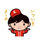 ゆる〜い広島弁スタンプ(男子編2)(個別スタンプ:03)