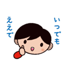 ゆる〜い広島弁スタンプ(男子編2)(個別スタンプ:04)