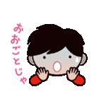 ゆる〜い広島弁スタンプ(男子編2)(個別スタンプ:07)