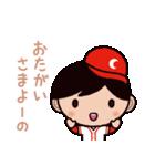 ゆる〜い広島弁スタンプ(男子編2)(個別スタンプ:08)