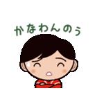 ゆる〜い広島弁スタンプ(男子編2)(個別スタンプ:09)