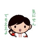 ゆる〜い広島弁スタンプ(男子編2)(個別スタンプ:10)
