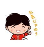 ゆる〜い広島弁スタンプ(男子編2)(個別スタンプ:11)