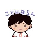 ゆる〜い広島弁スタンプ(男子編2)(個別スタンプ:13)