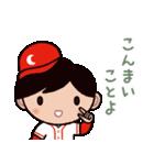 ゆる〜い広島弁スタンプ(男子編2)(個別スタンプ:14)