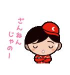 ゆる〜い広島弁スタンプ(男子編2)(個別スタンプ:15)