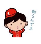 ゆる〜い広島弁スタンプ(男子編2)(個別スタンプ:17)