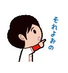ゆる〜い広島弁スタンプ(男子編2)(個別スタンプ:18)