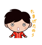 ゆる〜い広島弁スタンプ(男子編2)(個別スタンプ:19)