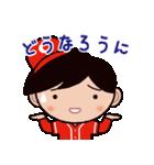 ゆる〜い広島弁スタンプ(男子編2)(個別スタンプ:20)
