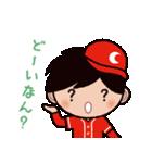 ゆる〜い広島弁スタンプ(男子編2)(個別スタンプ:21)