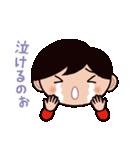 ゆる〜い広島弁スタンプ(男子編2)(個別スタンプ:22)