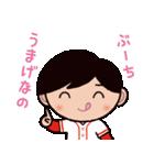 ゆる〜い広島弁スタンプ(男子編2)(個別スタンプ:23)