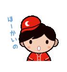 ゆる〜い広島弁スタンプ(男子編2)(個別スタンプ:24)