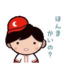 ゆる〜い広島弁スタンプ(男子編2)(個別スタンプ:25)