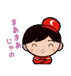 ゆる〜い広島弁スタンプ(男子編2)(個別スタンプ:26)