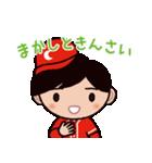 ゆる〜い広島弁スタンプ(男子編2)(個別スタンプ:27)