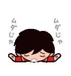 ゆる〜い広島弁スタンプ(男子編2)(個別スタンプ:28)