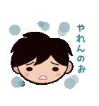 ゆる〜い広島弁スタンプ(男子編2)(個別スタンプ:29)