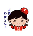 ゆる〜い広島弁スタンプ(男子編2)(個別スタンプ:31)