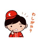 ゆる〜い広島弁スタンプ(男子編2)(個別スタンプ:32)