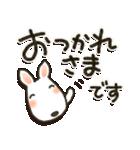 癒し系ブルちゃん・毎日パック(個別スタンプ:8)