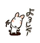 癒し系ブルちゃん・毎日パック(個別スタンプ:9)