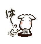 癒し系ブルちゃん・毎日パック(個別スタンプ:32)