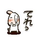 癒し系ブルちゃん・毎日パック(個別スタンプ:35)