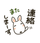 癒し系ブルちゃん・毎日パック(個別スタンプ:39)