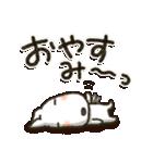 癒し系ブルちゃん・毎日パック(個別スタンプ:40)