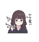 うごく!メンヘラちゃん。3(食べる)(個別スタンプ:02)