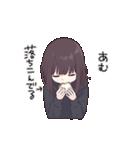 うごく!メンヘラちゃん。3(食べる)(個別スタンプ:03)