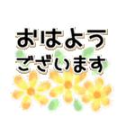 シンプル*基本*花のスタンプ(個別スタンプ:01)