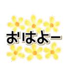 シンプル*基本*花のスタンプ(個別スタンプ:02)
