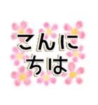 シンプル*基本*花のスタンプ(個別スタンプ:03)