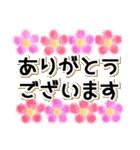 シンプル*基本*花のスタンプ(個別スタンプ:05)