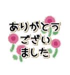 シンプル*基本*花のスタンプ(個別スタンプ:06)