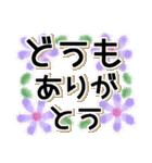 シンプル*基本*花のスタンプ(個別スタンプ:09)