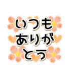 シンプル*基本*花のスタンプ(個別スタンプ:10)