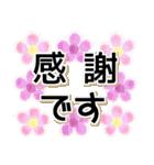 シンプル*基本*花のスタンプ(個別スタンプ:11)