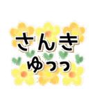 シンプル*基本*花のスタンプ(個別スタンプ:12)