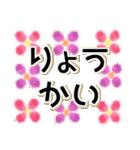 シンプル*基本*花のスタンプ(個別スタンプ:16)