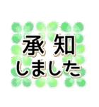 シンプル*基本*花のスタンプ(個別スタンプ:17)