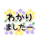 シンプル*基本*花のスタンプ(個別スタンプ:18)