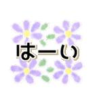 シンプル*基本*花のスタンプ(個別スタンプ:21)
